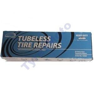 κορδόνια Καφέ Patch Rubber Company TyresMoto